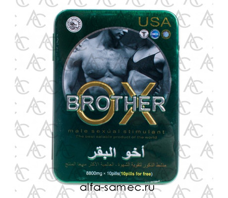 Brother OX  (10 табл.)