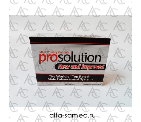 Купить ProSolution Pills