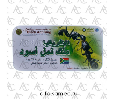 Купить Africa black ant king (африканский черный муравей) (12 табл.)