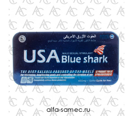 Купить Usa blue shark (акулий хрящ ) металл (12 табл.)