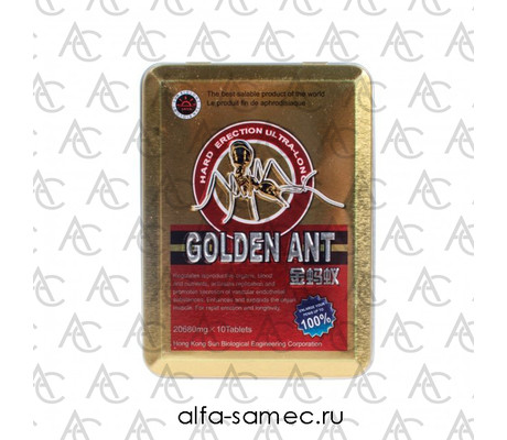 Золотой муравей (Gold ant) NEW (10 табл.)