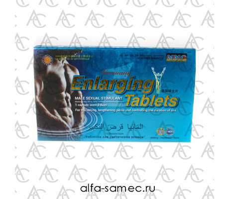 Купить Enlarging tablets (6 табл.)